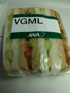 VGMLsnack