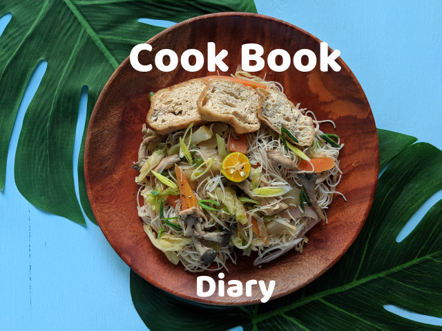 Cook Book Diary