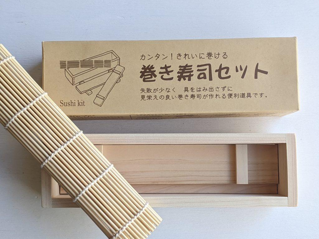 Hinoki Sushi Kit