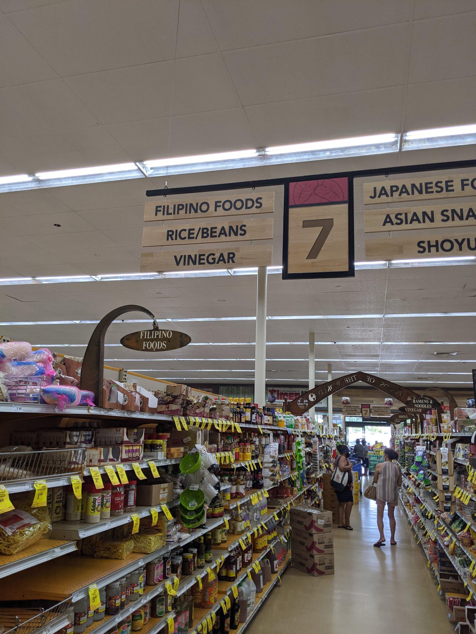 Filipino and Asian food aisle at Time Supermarket in Lihue, HI